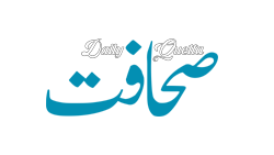 Daily Sahafat Quetta